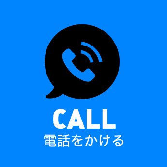 明石校電話